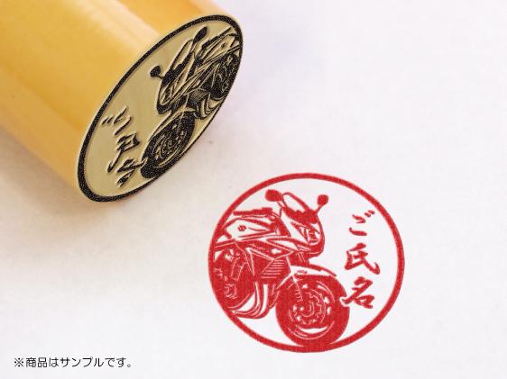Images : 【SUZUKI】バンディッド1250S・柘植丸印18mm
