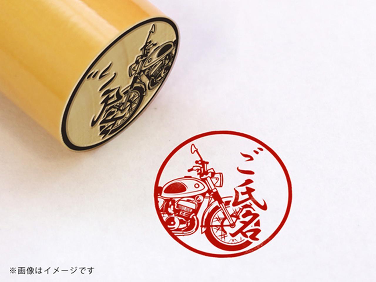 Images : 【SUZUKI】T500・柘植丸印18mm