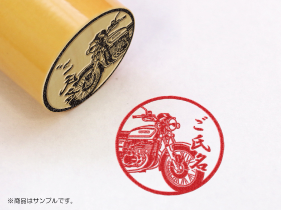 Images : 【SUZUKI】GT380・柘植丸印18mm