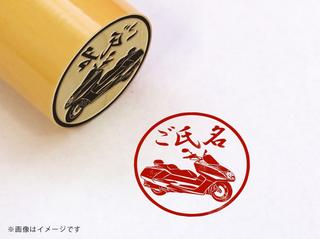 【YAMAHA】マグザム・柘植丸印18mm