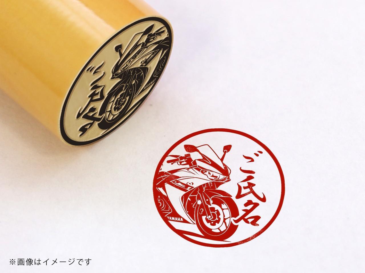 Images : 【YAMAHA】YZF-R3・柘植丸印18mm