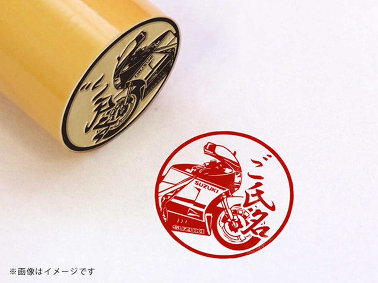 Images : 【SUZUKI】RG500Γ・柘植丸印18mm