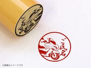 【YAMAHA】マジェスティ・柘植丸印18mm