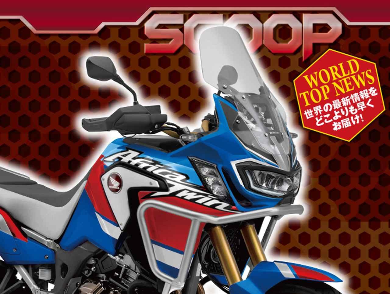 画像2: 大人気企画「ジャパン・バイク・オブ・ザ・イヤー」の結果発表号です!