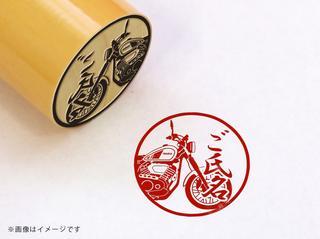【YAMAHA】SCR950・柘植丸印18mm