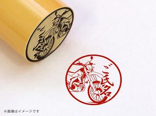 【YAMAHA】WR250R・柘植丸印18mm