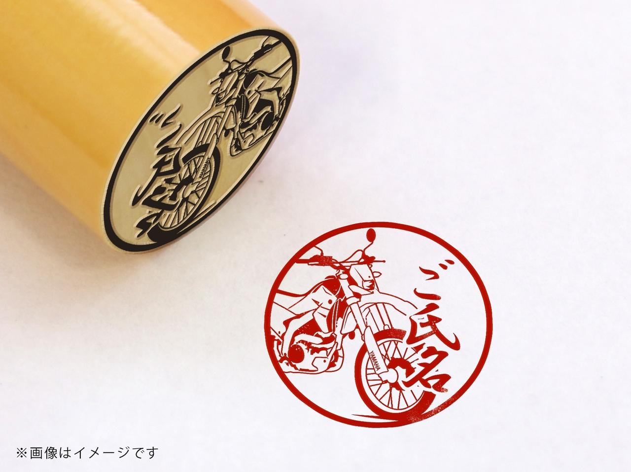 Images : 【YAMAHA】WR250R・柘植丸印18mm