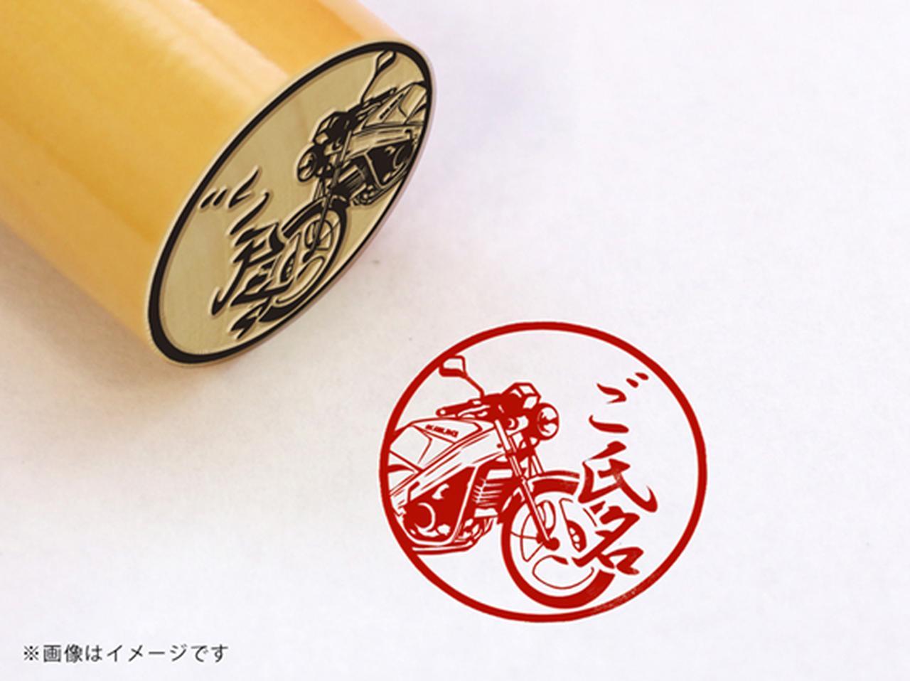 Images : 【SUZUKI】WOLF50・柘植丸印18mm
