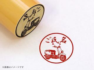 【YAMAHA】VOX デラックス・柘植丸印18mm