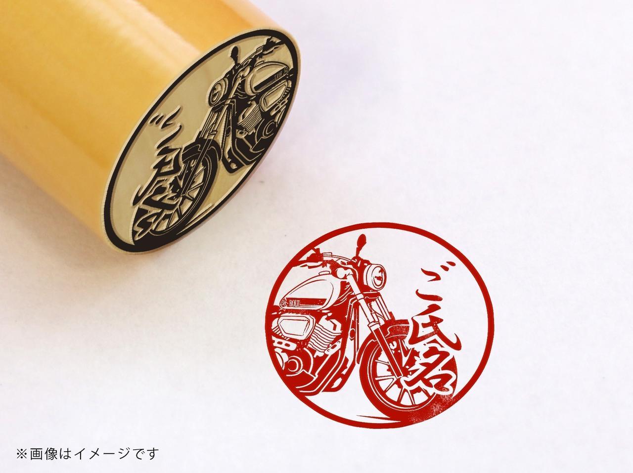 Images : 【YAMAHA】BOLT・柘植丸印18mm