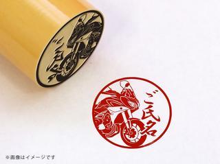 【YAMAHA】TRACER900・柘植丸印18mm