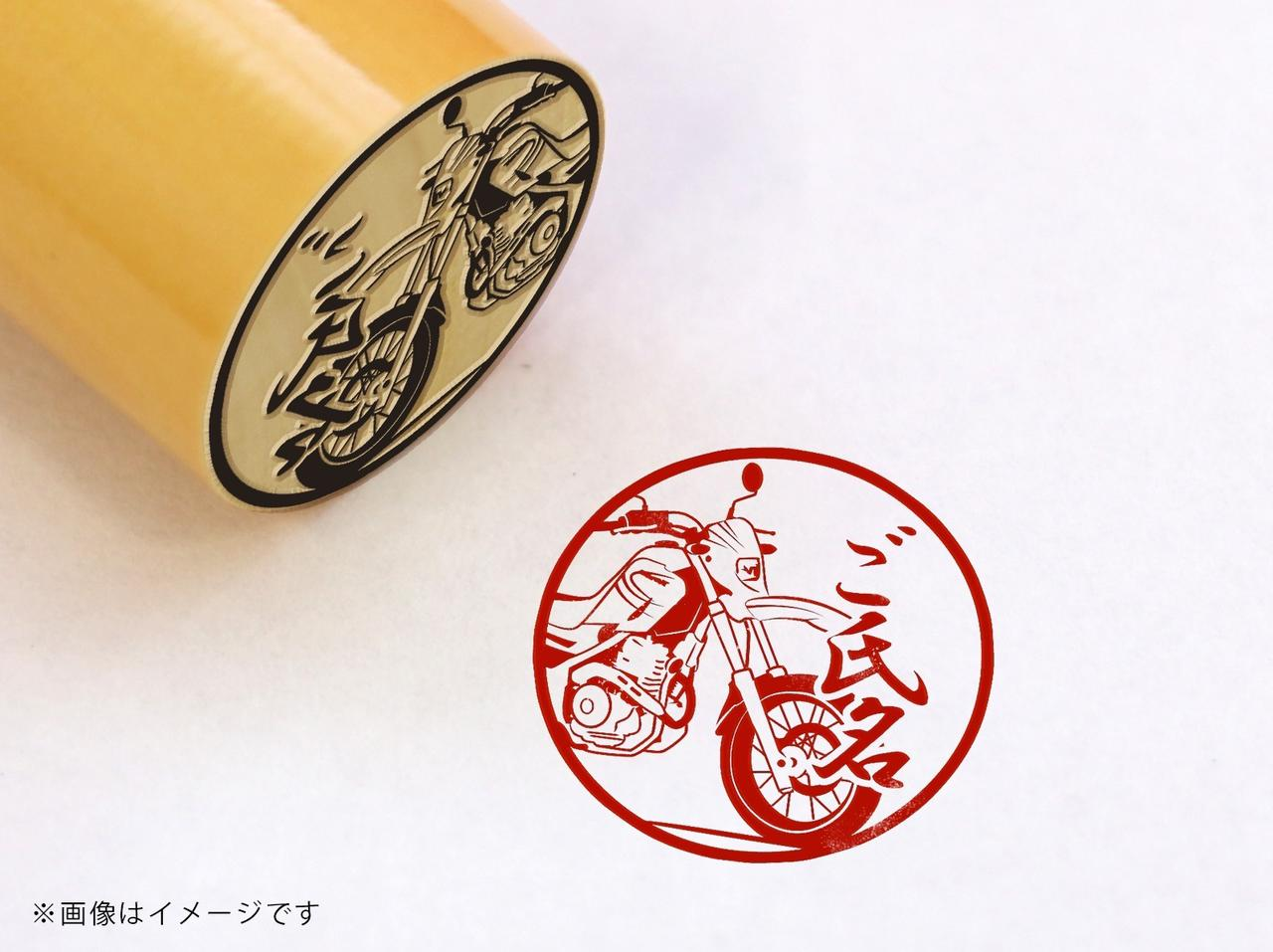 Images : 【YAMAHA】XT250X・柘植丸印18mm