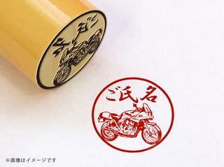 【SUZUKI】GSX250S KATANA・柘植丸印18mm