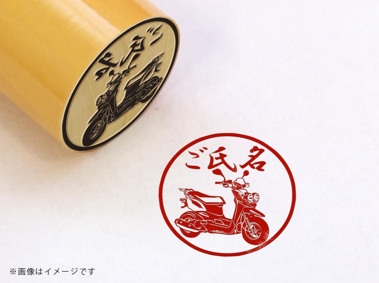 Images : 【YAMAHA】BW'S・柘植丸印18mm