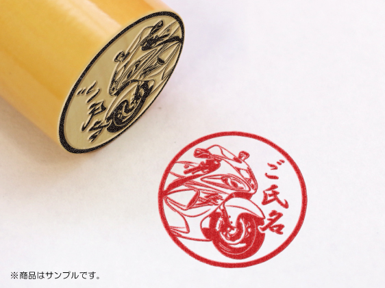 Images : 【SUZUKI】GSX1300R ハヤブサ・柘植丸印18mm