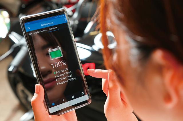 画像: [対応OS] ios8以降、Android4.3以降 価格:6264円