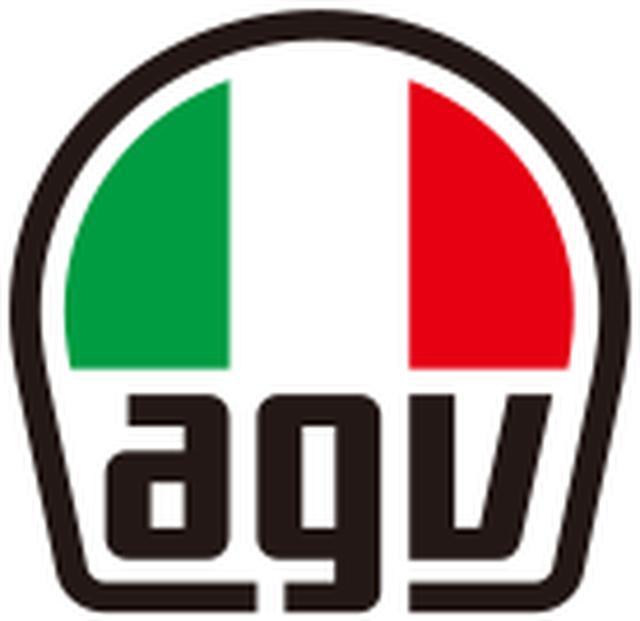 画像: AGVの新プロジェクトは、ロッシレプリカのプレミアムヘルメットを順次リリースするというもの