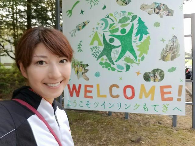 画像: 全日本ロードレースの観戦は数しれず、でも「2&4」は初めてでした!