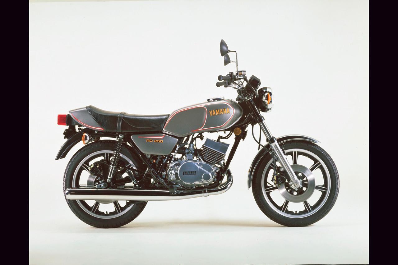 画像: 1979年 RD250/3N4 RD250の最終型「3N4」。丸みを帯びたデザインと当時としては最先端だったキャストホイールを装着したモデルで人気の高いマシンとなった。