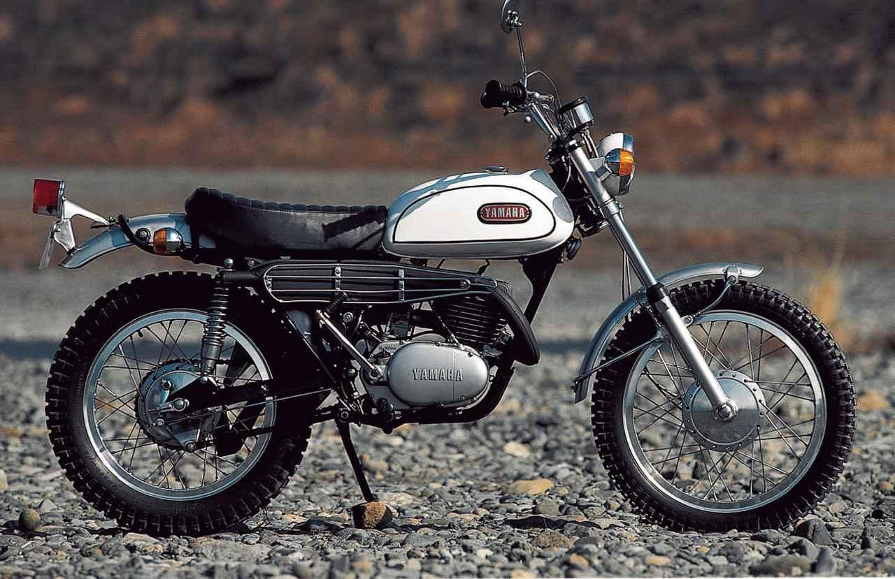 Images : 5番目の画像 - 「YAMAHA DT-1」-1968年- - LAWRENCE - Motorcycle x Cars + α = Your Life.