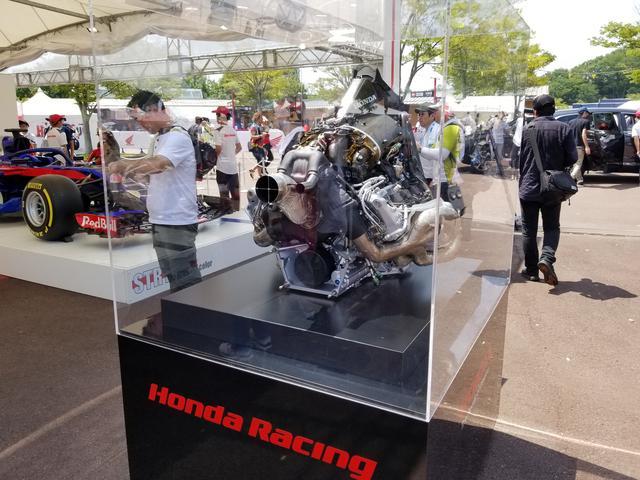 画像4: その前に…Enjoy Hondaを見に行こう♪