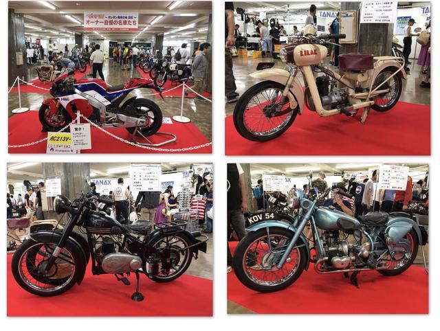 画像14: 「バイクのふるさと浜松」は、お買い物も楽しい!