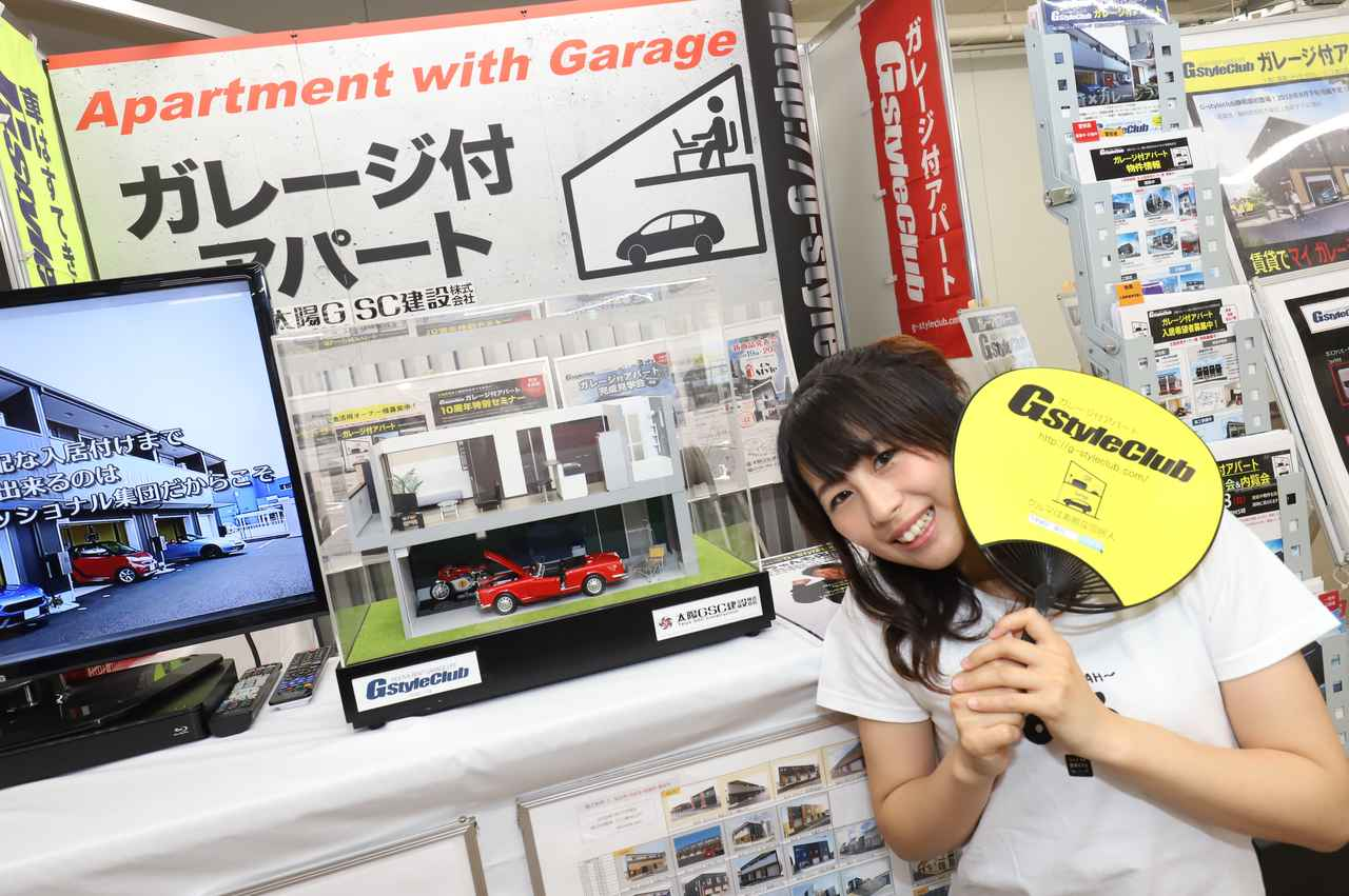 Images : 5番目の画像 - バイクのふるさと浜松2019 ブース紹介 - webオートバイ