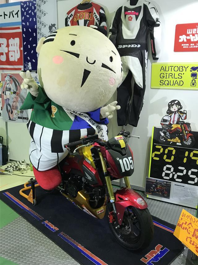 画像12: 「バイクのふるさと浜松」は、お買い物も楽しい!