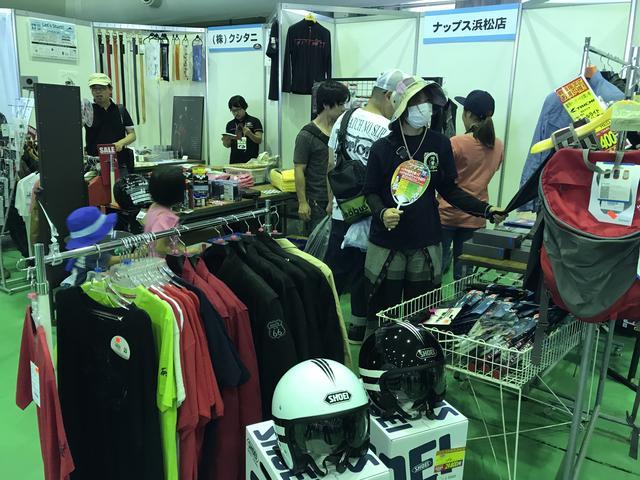 画像3: 「バイクのふるさと浜松」は、お買い物も楽しい!