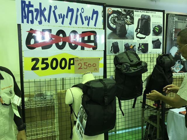 画像1: 「バイクのふるさと浜松」は、お買い物も楽しい!