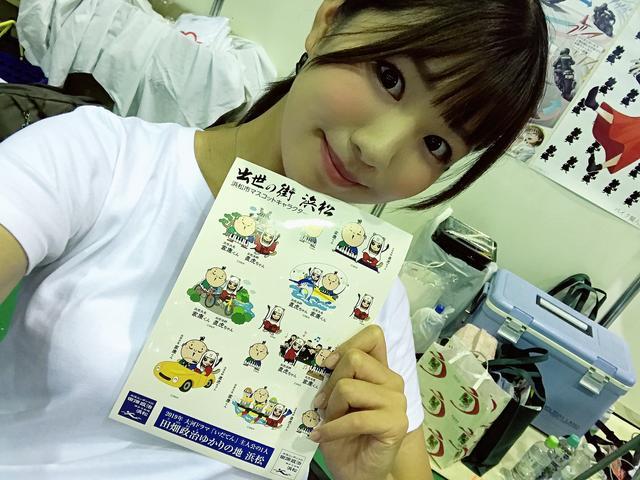画像10: 「バイクのふるさと浜松」は、お買い物も楽しい!