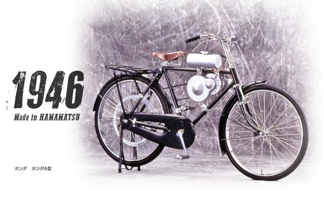 画像: バイクのふるさと浜松 - バイクのふるさと