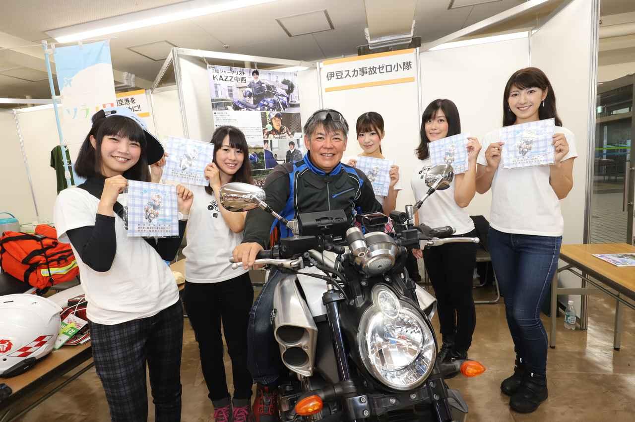 Images : 13番目の画像 - バイクのふるさと浜松2019 ブース紹介 - webオートバイ