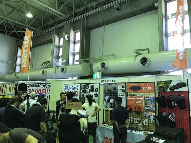 画像2: 「バイクのふるさと浜松」は、お買い物も楽しい!