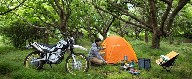 画像: 行こうぜ、キャンプツーリング!
