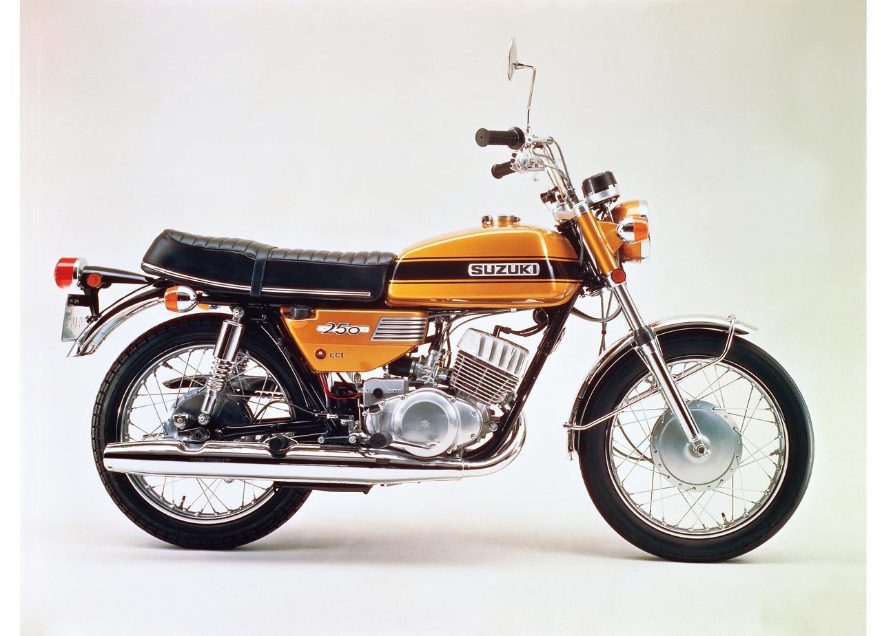 Images : 6番目の画像 - 「【心に残る日本のバイク遺産】スズキGTシリーズの2スト250モデル「SUZUKI GT250」-1971年- 2サイクル250cc史 編」のアルバム - webオートバイ