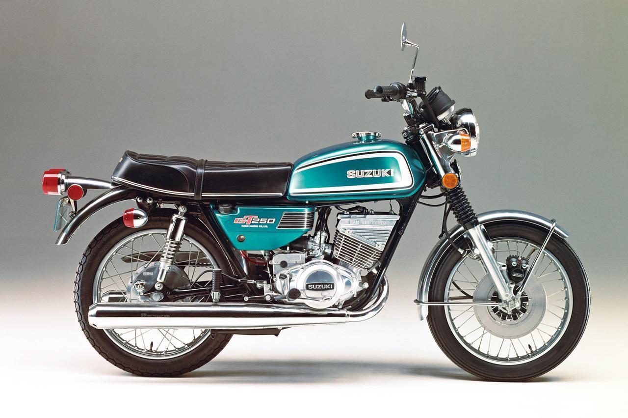 Images : 3番目の画像 - 「【心に残る日本のバイク遺産】スズキGTシリーズの2スト250モデル「SUZUKI GT250」-1971年- 2サイクル250cc史 編」のアルバム - webオートバイ