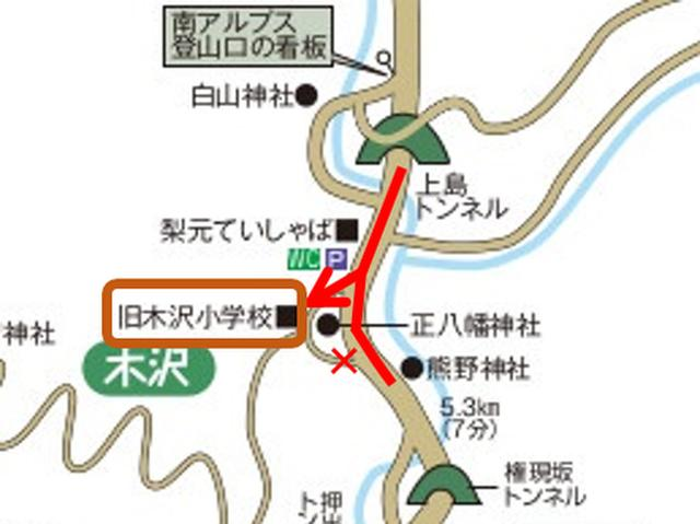 画像: モトカフェ木沢小学校