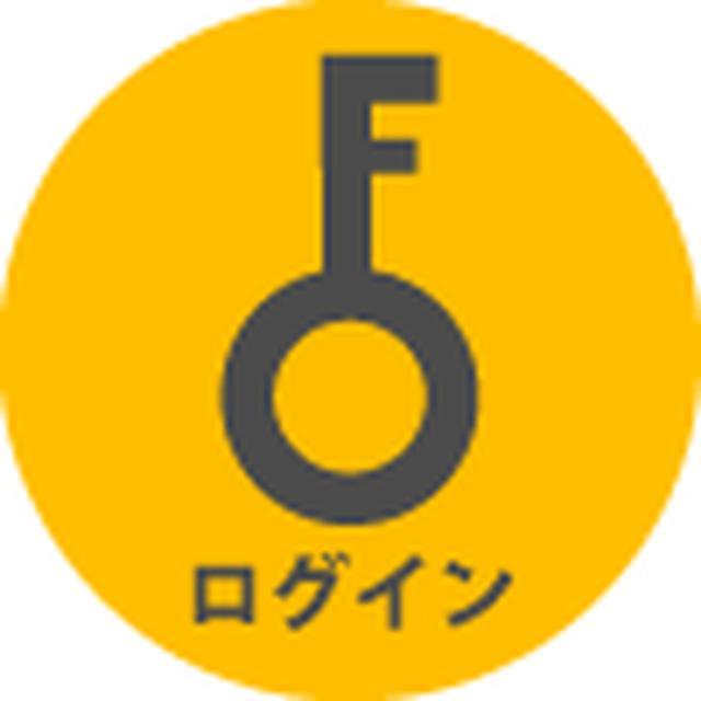 画像: 南箱根店 取扱車両一覧|レンタルバイクに乗るならレンタル819