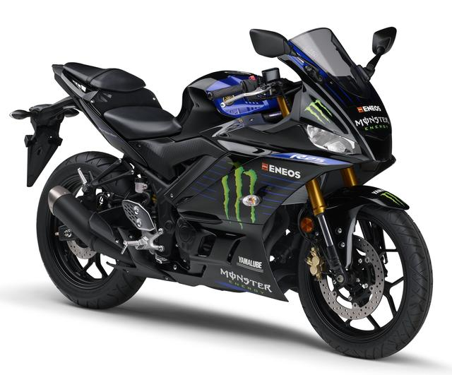 画像1: YAMAHA 「YZF-R25 ABS」Monster Energy Yamaha MotoGP Edition