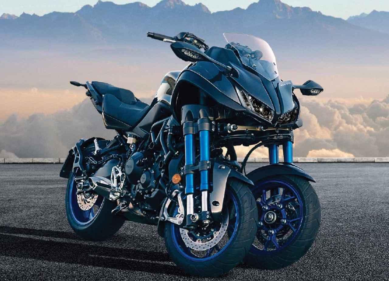 Images : 4番目の画像 - 「「LMWアッカーマン・ジオメトリ」とは? 前二輪モデルの登場で生まれた新機構【現代バイク用語の基礎知識2019】」のアルバム - webオートバイ