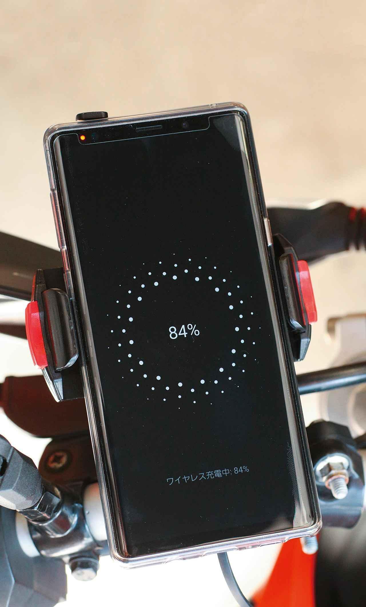 画像1: ツーリング中に気になるスマホの電池消耗には、ワイヤレス充電が便利なんです!『LOFON ワイヤレス防水充電パッド』