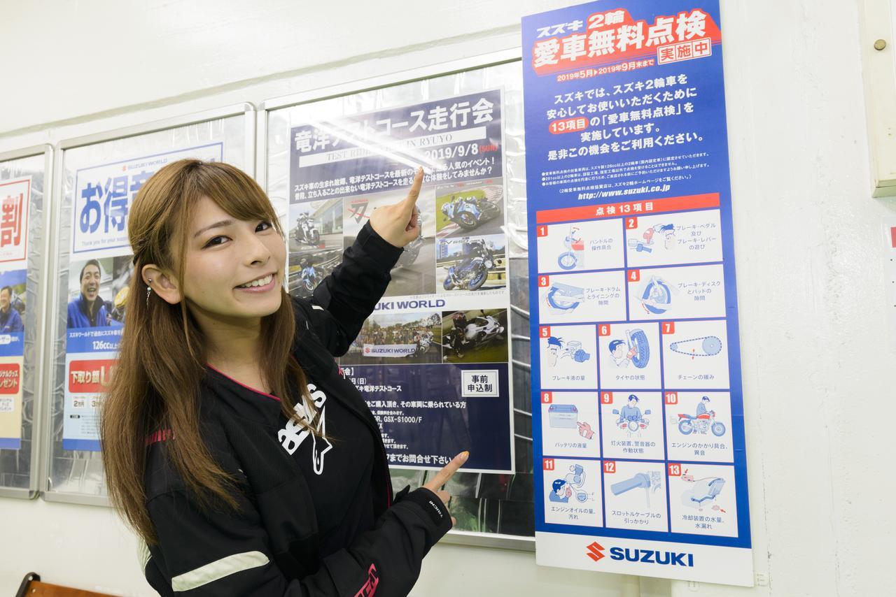 Images : 15番目の画像 - アルバムでもっと見る! - webオートバイ