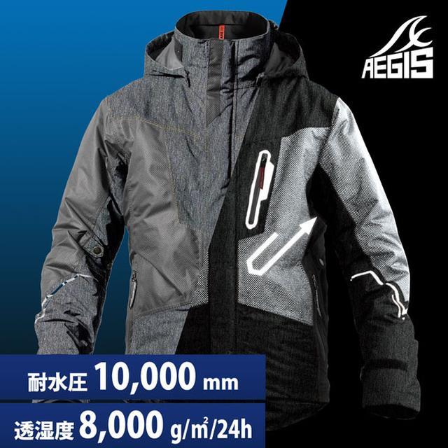 画像3: 【第4位】360°どこからでもリフレクト効果がある防水防寒ジャケット! 5800円〜
