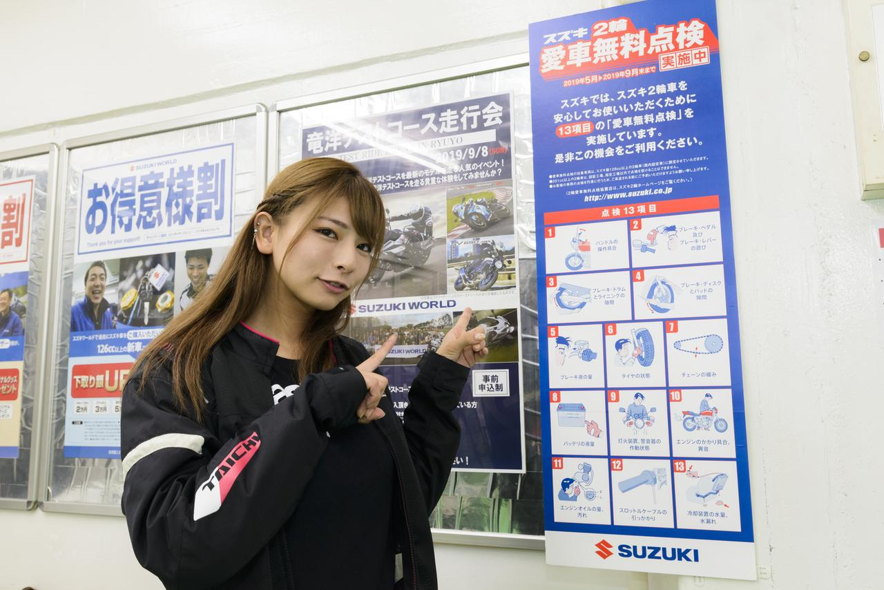 Images : 4番目の画像 - アルバムでもっと見る! - webオートバイ