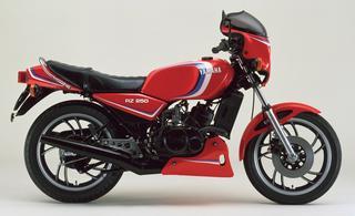 1982 RZ250 YSP/4L3