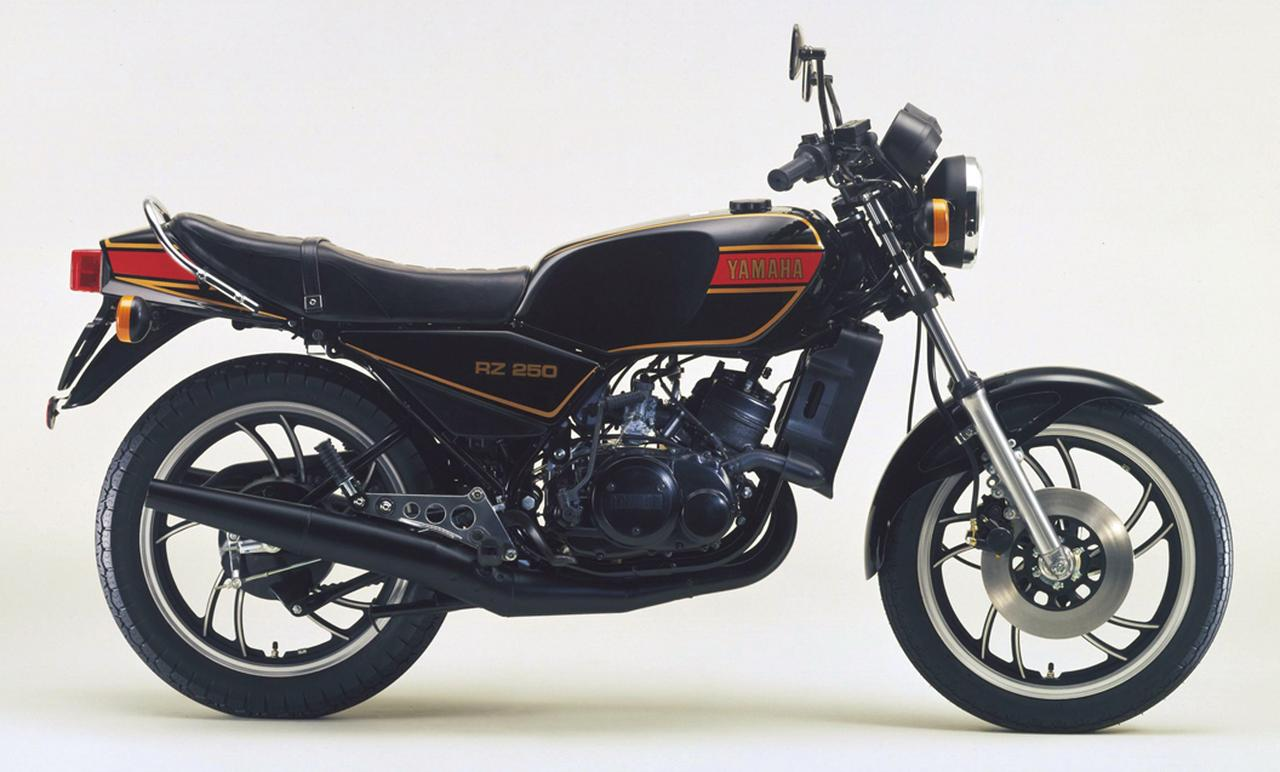 Images : 1980 RZ250/4L3