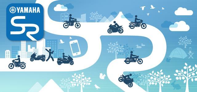 画像: バイクライフを楽しくする スマートライディング(SmartRiding)アプリ | ヤマハ発動機株式会社