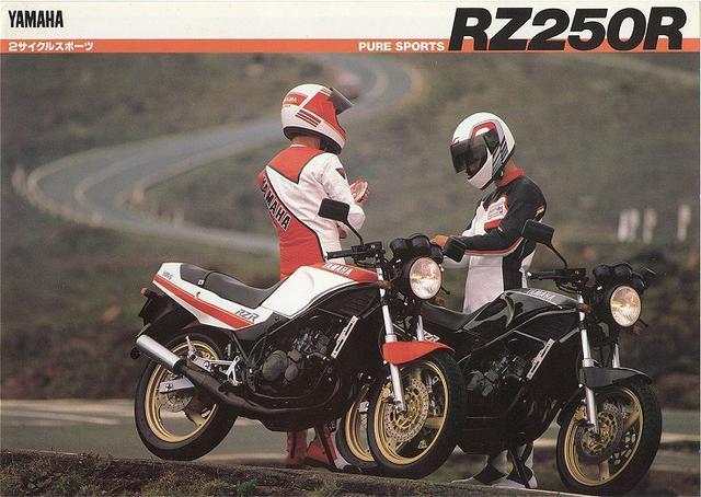 画像1: RZシリーズ Part.2「RZ250R/RR」市販モデル初の可変排気バルブ「YPVS」を搭載したRZの最終形態 -1983〜1988年-【心に残る日本のバイク遺産】2サイクル250cc史 編