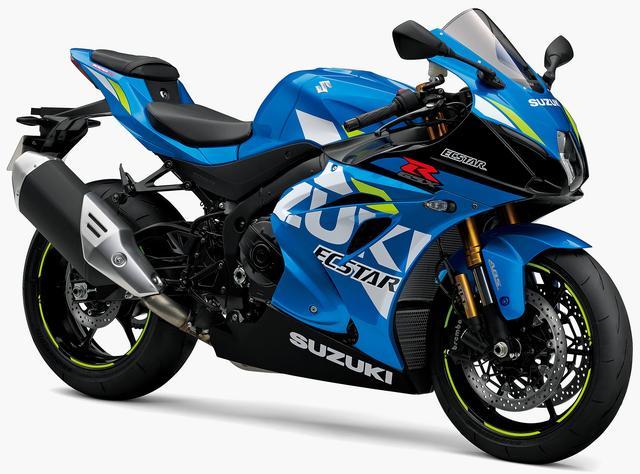 画像: スズキ GSX-R1000R ABS